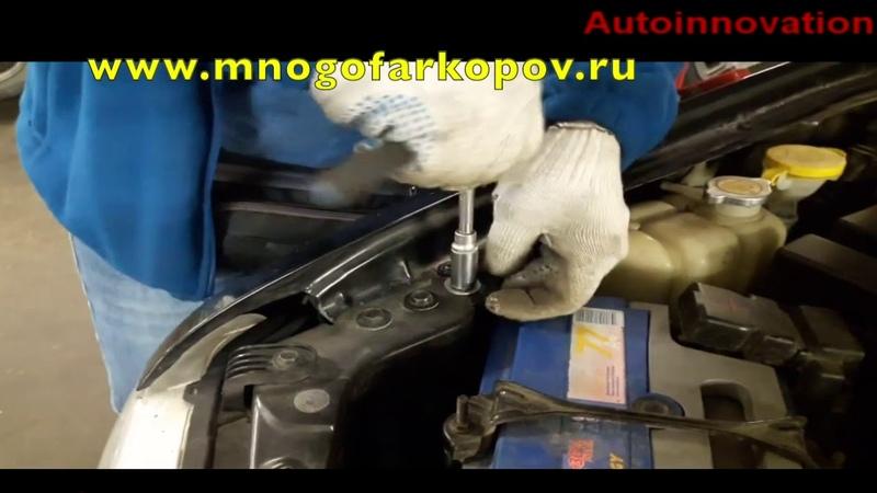Амортизатор (упор) капота на Nissan Pathfinder 01-06 (обзор, установка)