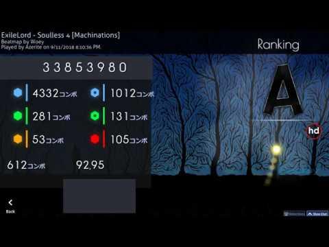 Osu! | Azerite | ExileLord - Soulless 4 [Machinations] HD 92.95% 612/7045x 105❌ 9* PASS 3