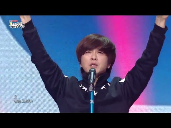 HOT Yoon Do Hyun Oh fighting Korea 윤도현 오필승코리아 2014 World Cup Cheering Show 20140528