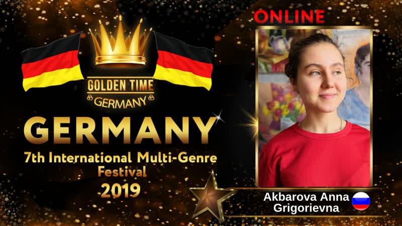 GTG-4114-0037 - Акбарова АннаAkbarova Anna - Golden Time Online Germany 2019