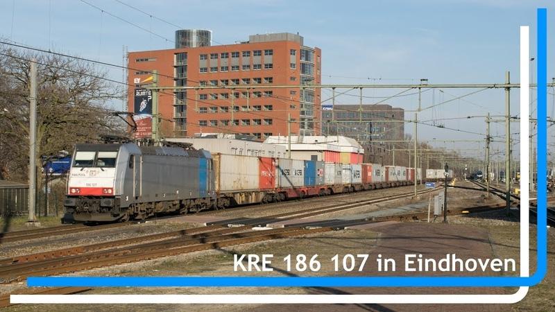 KRE 186 107 komt met Neuss-shuttle door Eindhoven