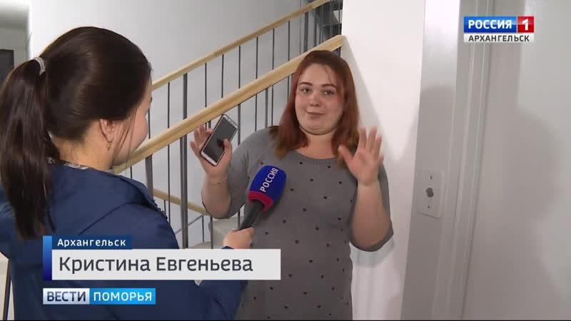 В Архангельске разгорается скандал между жильцами новостройки и компанией возво