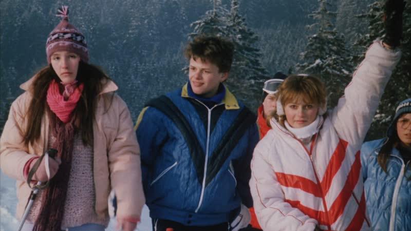 Турбаза Волчья Vlci bouda 1986
