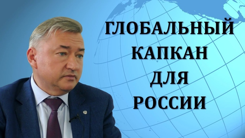 Владимир Боглаев Будущее России банановая республика Часть 2