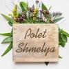 Доставка цветов в Ялте и по ЮБК