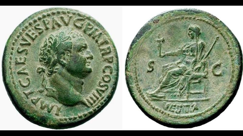 Асс 80 год Монета Тита Древний Рим Ass 80 AD Coin of Titus
