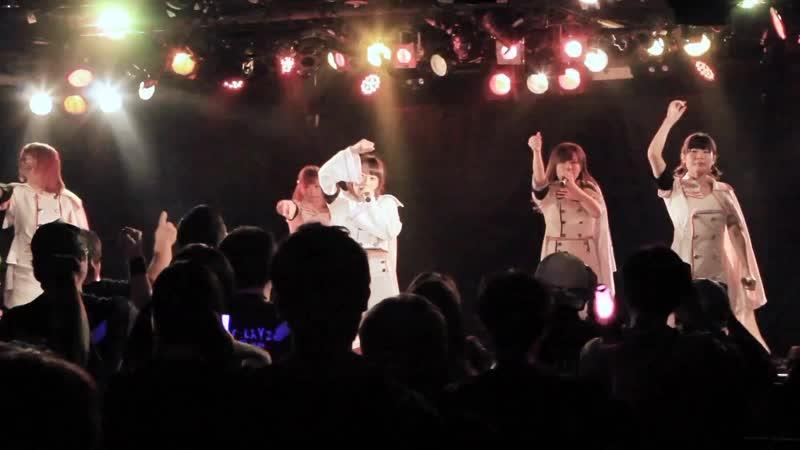 Re:LAYz - Idol ♡ Song (Live from 1 Shuunen one-man live R・F〜ReLAYzFANTASY〜 in Shinjuku HOLYDAY) (2018.11.11)