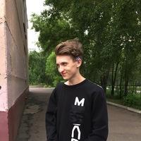 Никита Ерёмин
