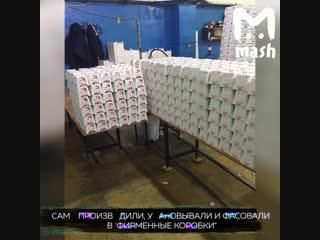 Под Ростовом-на-Дону накрыли подпольныи цех по производству Raffaello