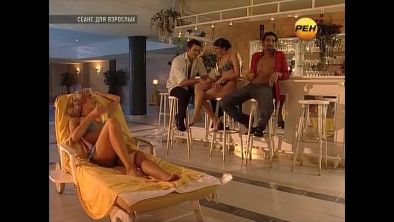 Любовь в аренду / Amori In Affitto (2004)