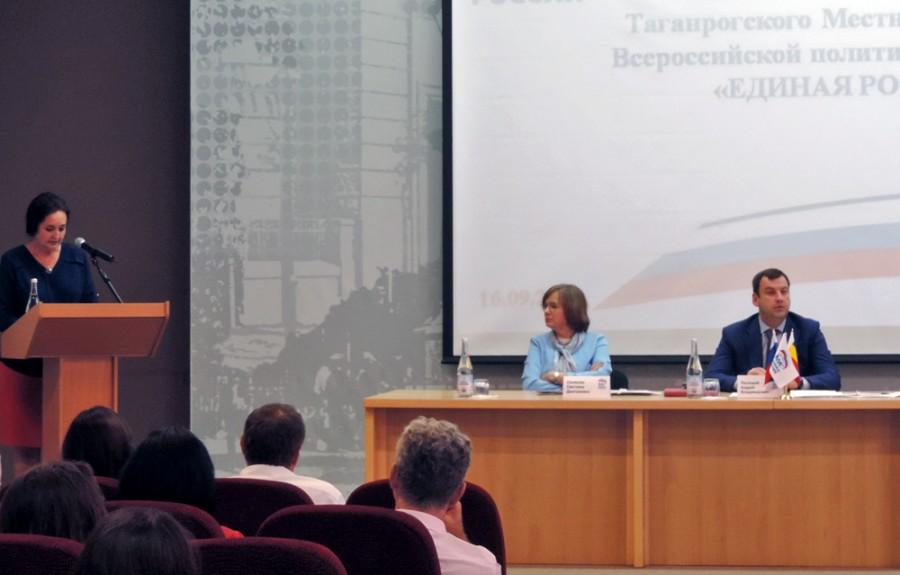 В Таганроге определились с председателем гордумы и главой Администрации Таганрога
