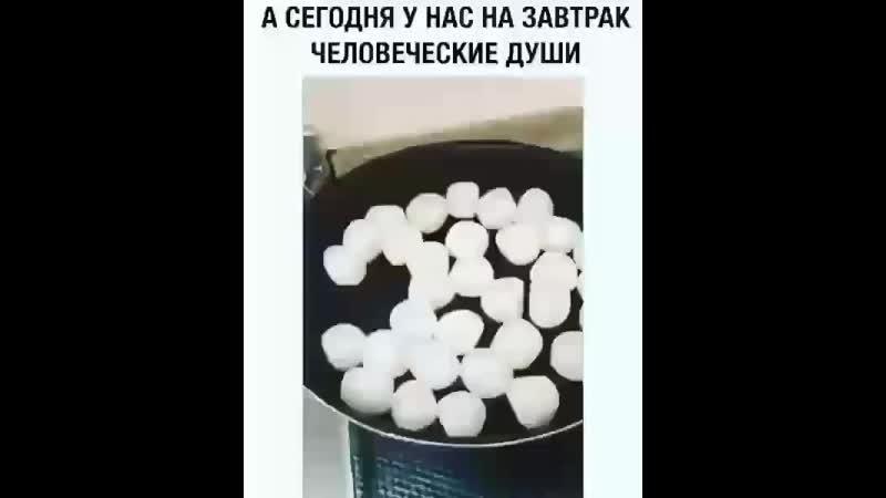 Prikol rushen InstaUtility 00 B1 CfOCnIPW 11 mp4