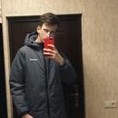 Дима Савин, 19 лет, Екатеринбург, Россия