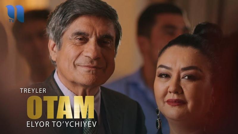 Elyor To'ychiyev - Otam (tizer) | Элёр Туйчиев - Отам (тизер)