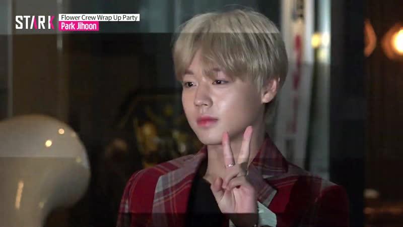 Park Jihoon, `Flower Crew` Wrap Up Party (금발 왕자로 변신♡ `꽃파당` 종방연 온 박지훈)