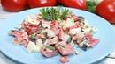 Вкусный осенний салат с баклажанами. Простой салат за 15 минут