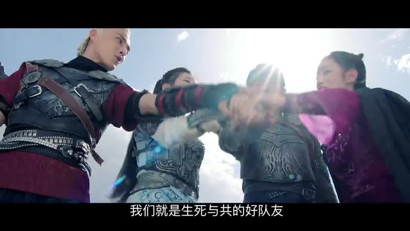 (Трейлер) Великий мастер даосизма / The Taoism Grandmaster / Xuan Men Da Shi / 玄门大师