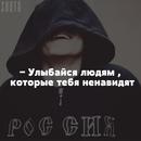 Фотоальбом Давида Павленко