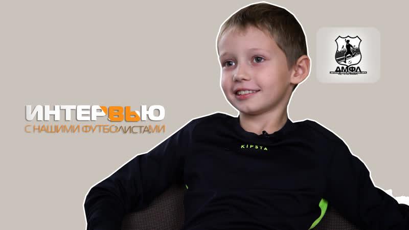 Интервью ДМФЛ Коммунар - Секачев Дмитрий (Верево 2011) [12.10.19]