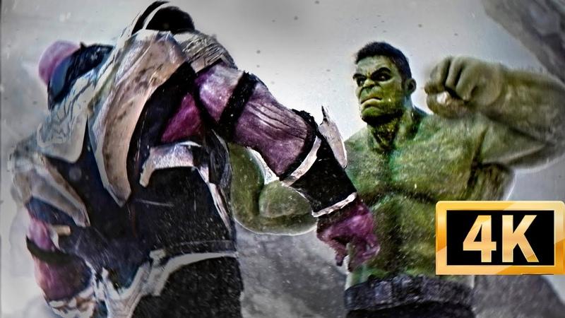 Hulk vs Thanos AVENGERS Endgame What if Reverse Snap Infinity War scene CAPTAIN MARVEL IRON MAN