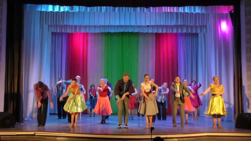 джайв Учитель танцев 2019 год римейк 2011 года хобби класс ансамбля Градива