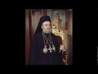 Старец Рафаил с братией посетили Патриарха Иринея Иерусалимского в больнице,  в Афинах  г.