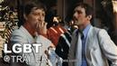 O Direito do Mais Forte à Liberdade 1975 Trailer LGBT