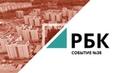 40 лет наукограду Кольцово Событие №38 от 16 09 2019 РБК Новосибирск