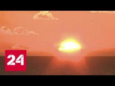 Пририсовали на Би-би-си японцы поспешили перекрасить Южные Курилы - Россия 24