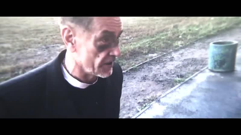 OPTIMUS GANG by Hate Virgins