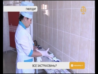 В системе здравоохранения Казахстана снова реформы!