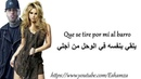 Shakira ft Nicky jam - Perro Fiel (Letra) أغنية شاكيرا مترجمة