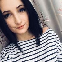 Ксения Беликова