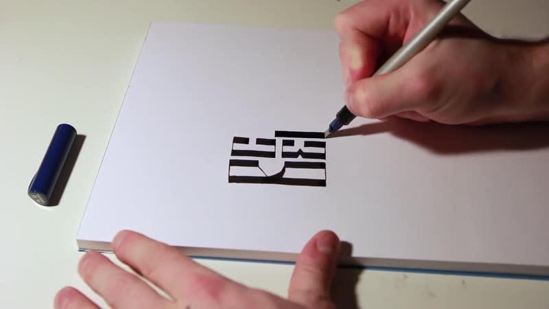 Устав Parallel Pen Всем не угодишь старославянская каллиграфия Каллиграфия и Леттеринг