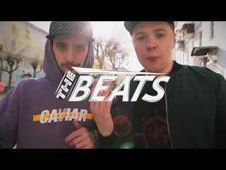 ОНИ ДЕЛАЮТ НАСТОЯЩУЮ МУЗЫКУ БЕЗ ИНСТРУМЕНТОВ | THE BEATS  BEATBOX MUSIC VIDEO