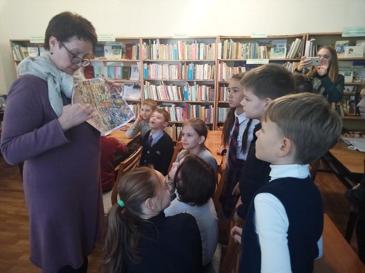 донецкая республиканская библиотека для детей, отдел обслуживания учащихся 5-9 классов, с библиотекой интересно