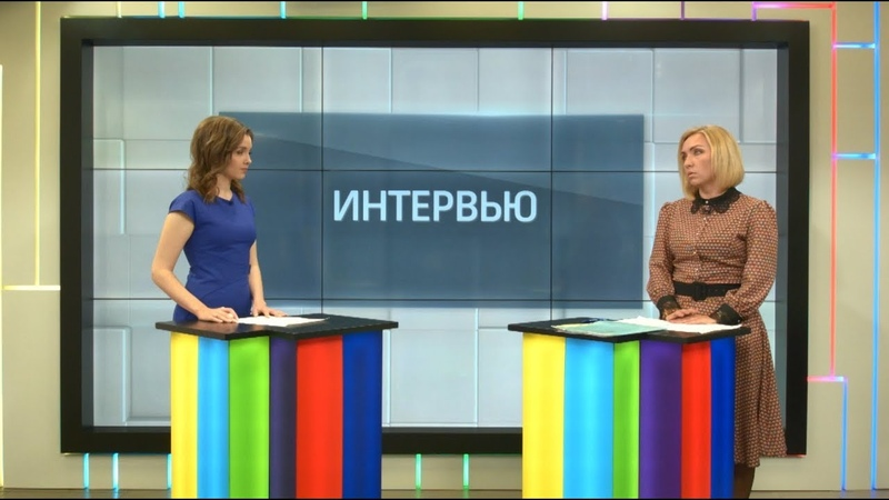 Богородский округ готов к Учебному году!. Интервью с Евгенией Устякиной