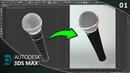 Como Modelar e Renderizar um Microfone no 3ds Max Parte 01