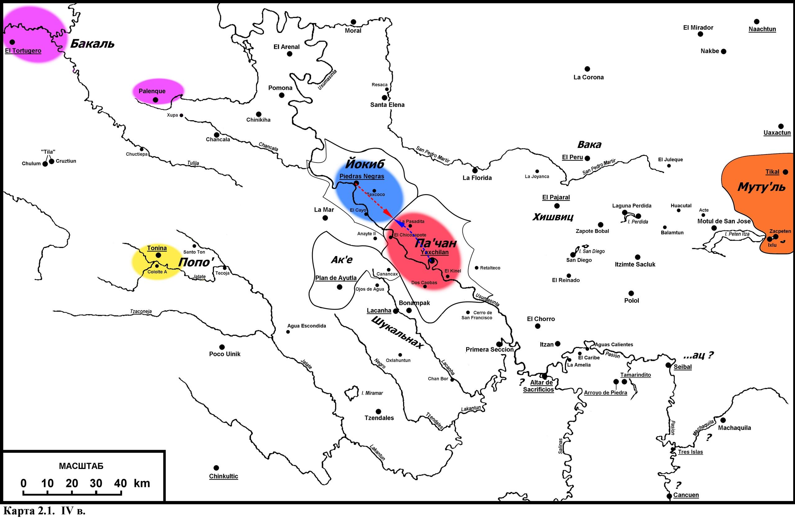 Западные низменности в IV в.