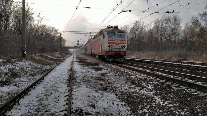 Фламинго ЧС7 - 288 с пассажирским составом Запорожье - Ужгород