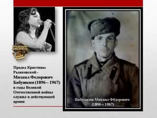 Уральский диксиленд Игоря Бурко - Памяти героев