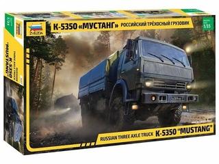 """Первая часть сборки масштабной модели фирмы """"Звезда"""": российский трехосный грузовик """"К-5350 Мустанг"""" в 1/35 масштабе.  Автор и ведущий: Александр Киселев."""