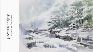 농산정설경choeSSi art /landscape painting/ 최병화수채화/ 노을풍경/tutorial of watercolor