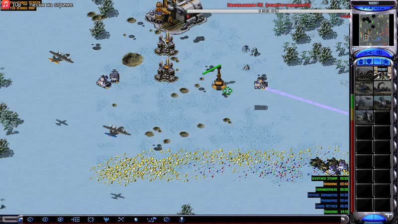 Roper game^FFA CC Red Alert 2 REBORN (031119) FFA - Roper x Chislo_PI x Rocker47 x Artemis