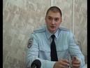 Дознаватель Герман Зеньков