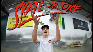 Can France's Best Vincent Milou Break The Berrics Bank? | Skate Or Dice!