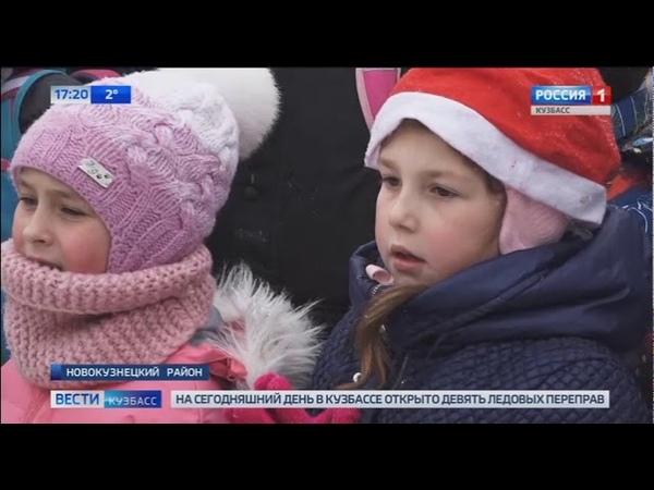 В Новокузнецком районе кузбасский Дед Мороз стал почетным гостем зимнего фестиваля Снеговей