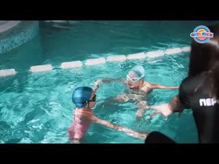 Набор в детскую секцию синхронного плавания
