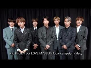 Bts - love myself campaign 2nd anniversary message