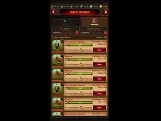 Vikings_2020-03-16-11-19-49.mp4